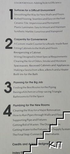 Kitchens and Bathrooms (Допълнителна снимка 1)
