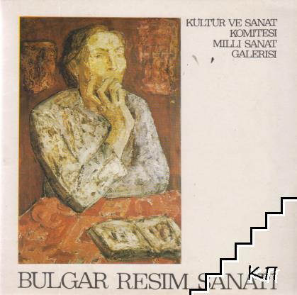 Bulgar resim sanati