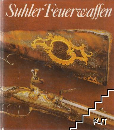 Suhler Feuerwaffen: Exponate aus dem Historischen Museum zu Dresden