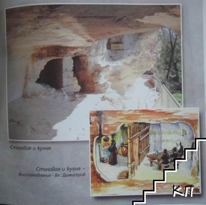 Аладжа монастырь (Допълнителна снимка 1)