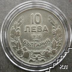 10 лева / 1930 / България