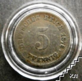 5 пфенига / 1876 / Германия