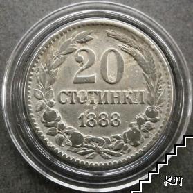 20 стотинки / 1888 / България