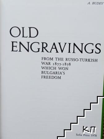 Old Engravings (Допълнителна снимка 1)