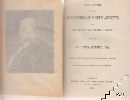 The history of the adventures of Joseph Andrews and his friend Mr Abraham Adams (Допълнителна снимка 1)