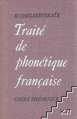 Traité de Phonétique Française