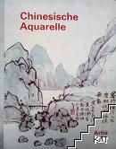 Chinesische Aquarelle der Shanghaier Malerschule