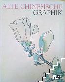 Alte Chinesische Graphik
