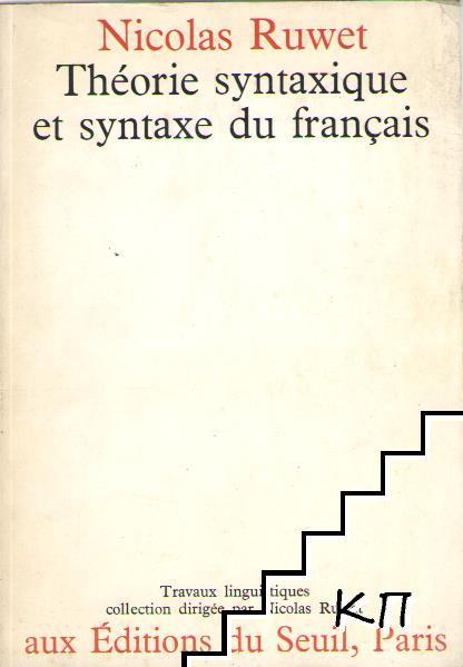 Theorie syntaxique et syntaxe du francais
