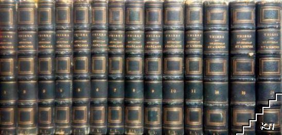 Histoire de la Révolution Française. Tome 1-11, 14, 16, 18