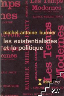 Les existentialites et la politique