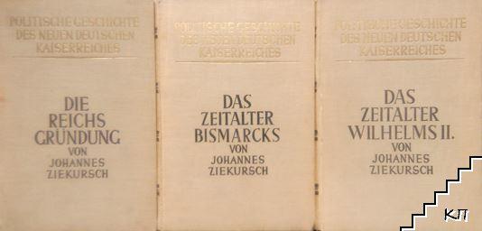 Politische Geschichte des Neuen Deutschen Kaiserreiches. In drei Bänden. Band 1-3