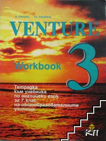 Venture 3: Workbook