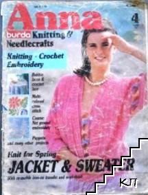 Burda Knitting Needlecrafts