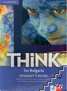Think for Bulgaria A2. Student's Book