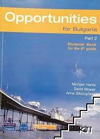 Opportunities for Bulgaria. Student's book for the 8th grade. Part 2