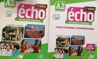 Echo A2. Méthode de français + Cahier personnel d'apprentissage