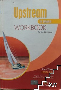 Upstream for Bulgaria. Workbook. Level B1+