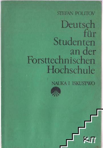 Deutsch für Studenten an der Forsttechnischen Hochschule