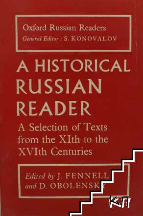 A Historical Russian Reader