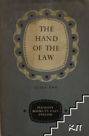 The Hand of the Law