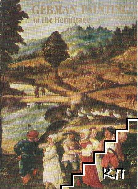 German painting in the Hermitage