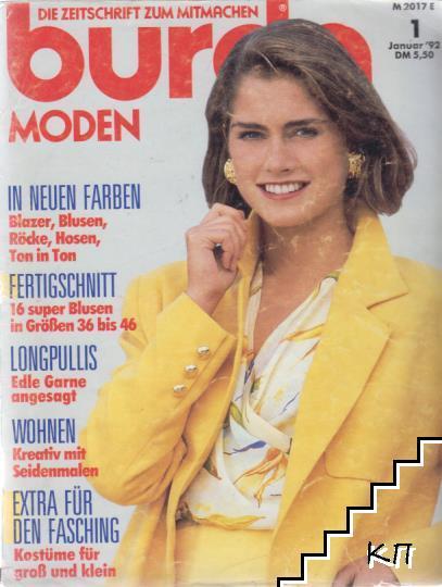 Burda Мoden. Grosse 1 / 1992