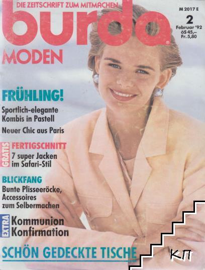 Burda Мoden. Grosse 2 / 1992