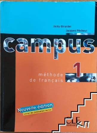 Campus 1. Methode de français