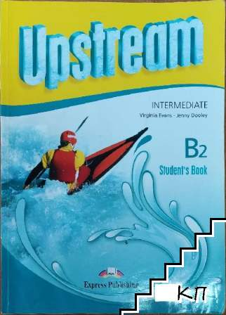 Upstream. Intermediate B2. Student's Book