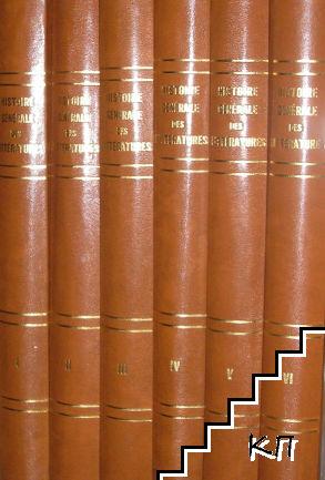 Histoire générale des littératures. Tome 1-6