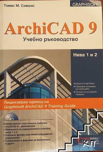 ArchiCAD 9