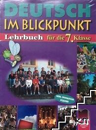 Deutsch im Blickpunkt. Lehrbuch für die 7. klasse