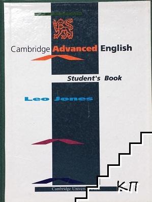 Cambridge Advanced English. Student's book