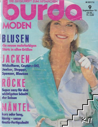 Burda Moden. Grosse 9 / 1991