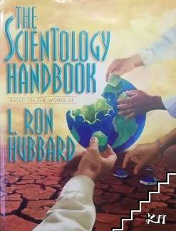 The Scientology Handbook