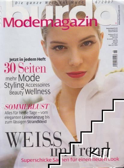 Burda Modemagazin. Бр. 6 / 2007