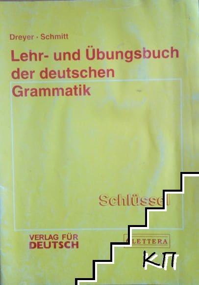 Lehr-und Übungsbuch der deutschen Grammatik