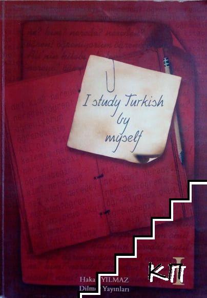 I study Turkish by myself. Bölüm 1