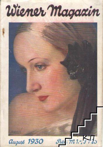 Wiener Magazin. № 8 / 1930