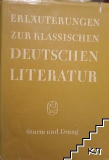Erläuterungen zur klassischen deutschen literatur