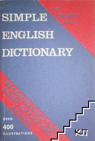 Simple English Dictionary