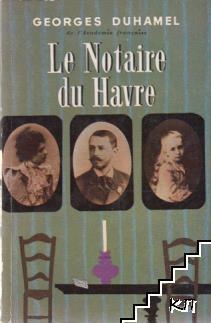 La nataire du Havre