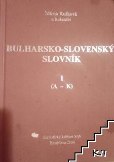 Bulharsko-slovensky slovnik. Том 1