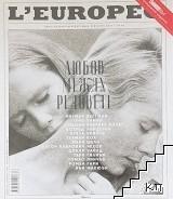 L'Europeo. Специално издание Cinelibri 2018