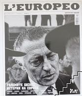 L'Europeo. Бр. 1 / април 2008