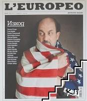 L'Europeo. Бр. 19 / април 2011