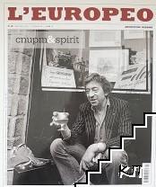 L'Europeo. Бр. 18 / февруари 2011