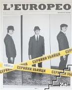 L'Europeo. Бр. 39 / август-септември 2014