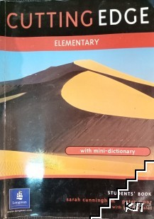 Cutting edge. Student's book. Elementary with mini-dictionary